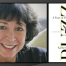 Thumbnail image for Exclusive Interview With Pulitzer Prize Winner Katherine Ellison On ADHD